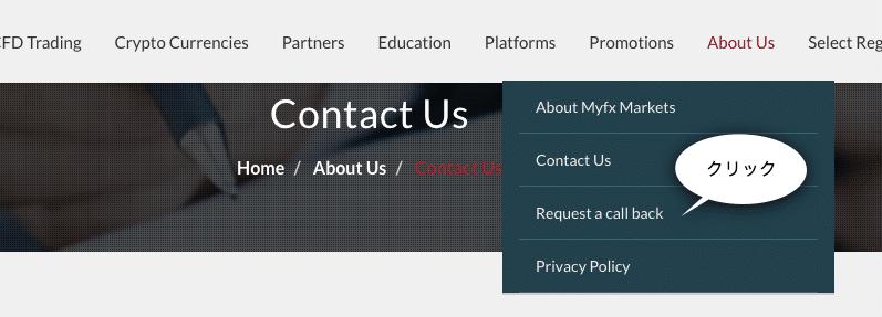 MyfxMarkets公式サイトTOP